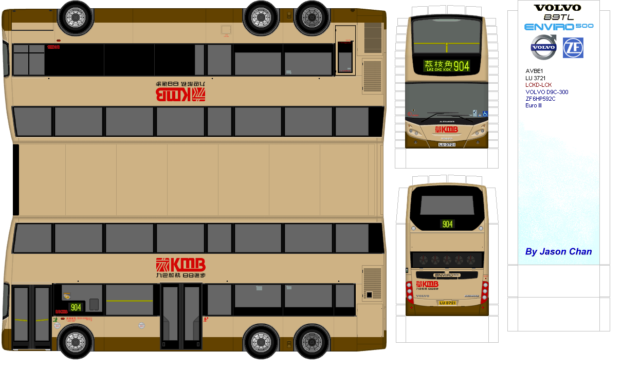 Pin Kmb Paper Bus Image Search Results On Pinterest
